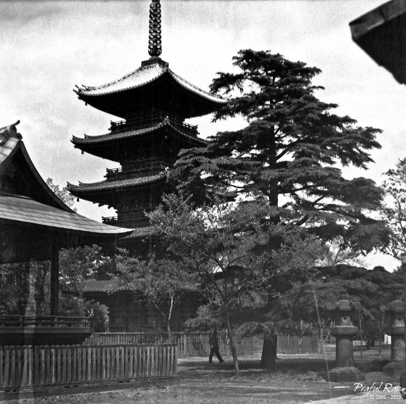 A temple in Japan? Circa1947