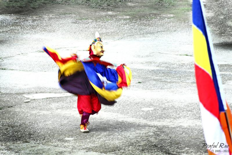 Mask Dancer